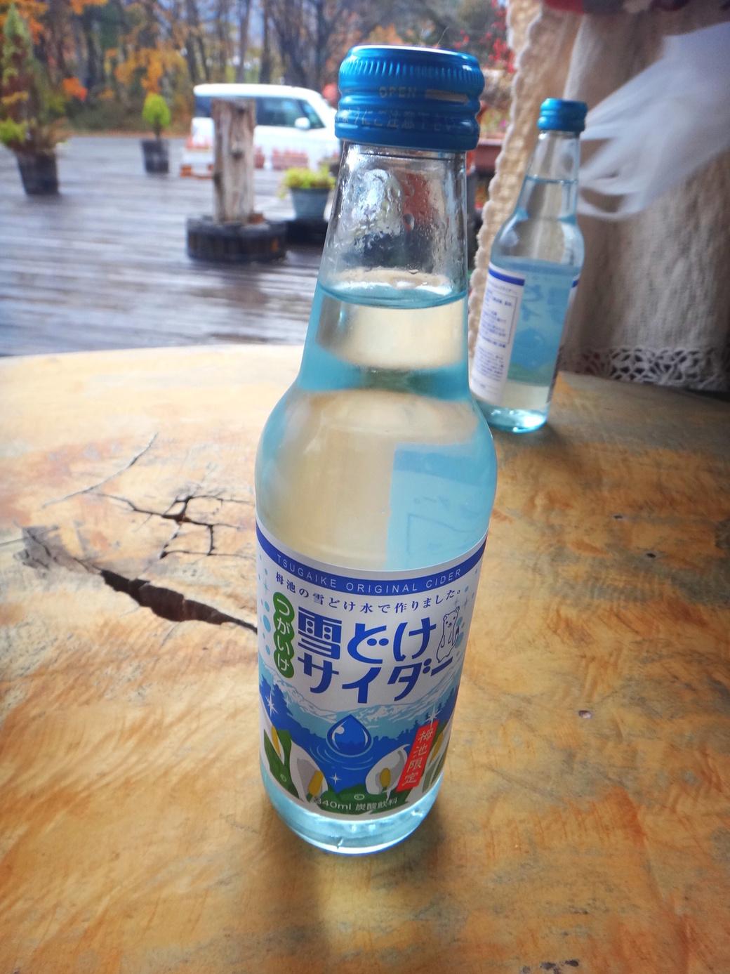 酒の博物館 name=