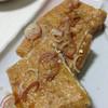 Nakaoshouten - 料理写真:フライパンでカリッと焼き、ミョウガとダシ醤油でいただきます♪