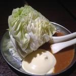 四文屋 - キャベツ&エシャレット(各100円)