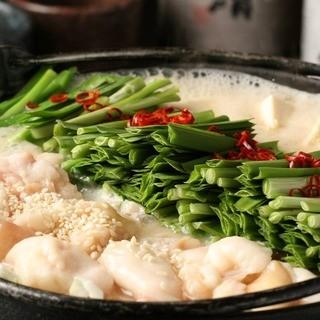 <冬季限定>スープは赤・白の2種類♪新鮮和牛ホルモンのもつ鍋