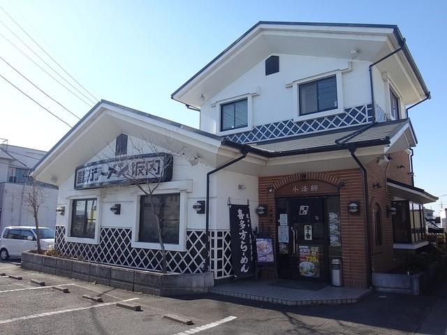 喜多方ラーメン 坂内 小法師  三島店  - 2014.12.13撮影