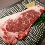 33477597 - 国産牛特製サーロインステーキ¥843