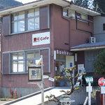 ボヌール - もともと、郵便局として使用されていた建物