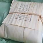 名物 鳥坂まんじゅう - この包みが好き!