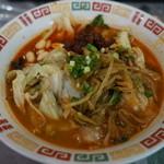 漢謝園 - 担々麺