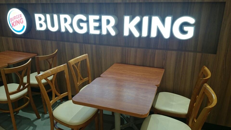 バーガーキング イオンタウン上里店
