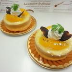 パティスリー ジュン - オレンジタルト