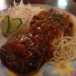 オリンピア - ランチのミニハンバーグミートスパゲティ 600円