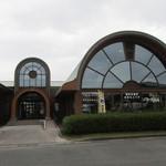 33482753 - 鹿屋市観光物産総合センター