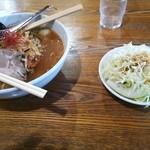 レストラン 風車 - 料理写真:味噌五右衛門ラーメン\800+サラタバー\0