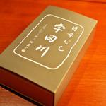 宇田川 - まるでお寿司の持ち帰り。