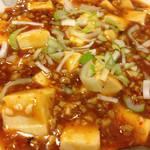 一品香 - 麻婆豆腐