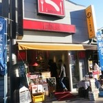 インビス鎌倉 - 小町通りのこの外観♪