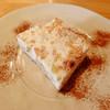 アルチジャーノ - 料理写真:栗のヌガーグラッセ