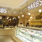ハーブス - ハーブス 丸ビル店 (HARBS)