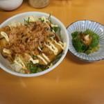 Jinroku - 角煮丼