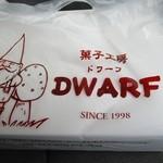 DWARF - 料理写真:この日も本社と自宅用のケーキを数点購入してみました。