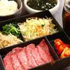 焼肉とく大和郷 - 料理写真: