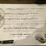 海物焼 新島水産 -