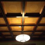 金具屋 - 天井
