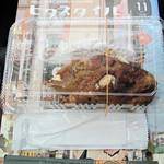 豚足の館8131 - メニューは少なくて、焼き豚足とカップ焼き豚軟骨のテイクアウトのみ。