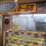 33494265 - Store in Store っつーか、一部門のパン屋さん
