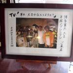 かつ亭 - THE MANZAI チャンピオンも来ましてん♪