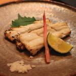 め乃惣 - 穴子の白焼き (2014/11)