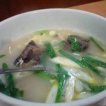 大慶園 - スープ