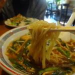 味楽菜館 - しせんラーメン麺アップ