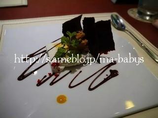 ビストロ菜地 - lunch デセール