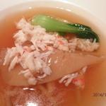 中国料理 皇家龍鳳 - スープがいい味!