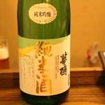 うさぎ - 1つめは純米で雄町ということで華鳩を。