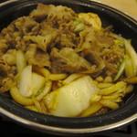 吉野家 - 牛すき鍋膳:大盛り