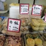 河内長野駅のおすすめ弁当・おにぎり [食ベログ]