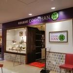 33508339 - 広島そごう10階 飲食店フロア