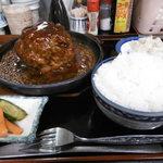 貴乃家 - ハンバーグ