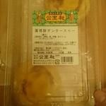 33509467 - 冷凍ではない普通の4個入りを買いました!オーブンで焼いて美味しく食べてます♡