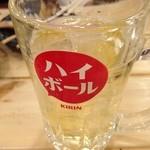 磯家波平 - 柚子ハイボール