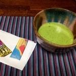 まち蔵 藍 - 抹茶&お菓子(かし原の塩羊かん)