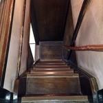 まち蔵 藍 - 階段♪上から……!
