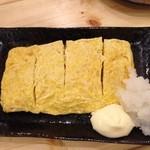 磯家波平 - カニ身入りだし巻①