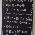 33513171 - メニュー①
