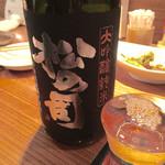 希夢や - 滋賀県のお酒「松の司」