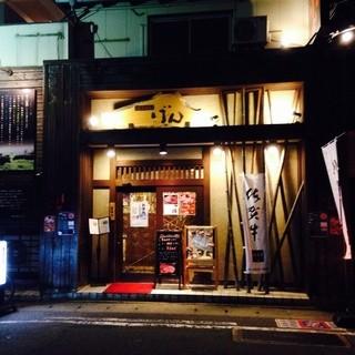 地下鉄箱崎線呉服町駅より徒歩3分!アクセスも◎♪