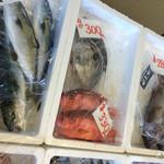 魚や たけ庄 -