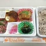 屋台DELi - お弁当