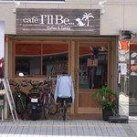 カフェアイルビー - コワーキングスペース「I'ii Be...TAKATSUKI」さん併設?のカフェ☆♪