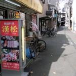 33528928 - 看板の先行くと鶴橋商店街