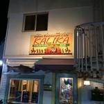 インドレストランカフェ カリカ - 外観